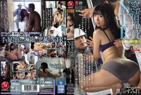avญี่ปุ่น แอบมองเธออยู่นะจ๊ะ…คนเช็คกระจกแอบดูคู่สามีภรรยาเย็ดกัน JUY-817