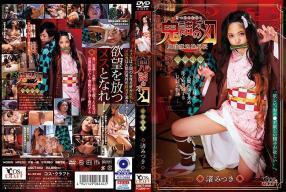 หนังavมาใหม่ kitsume no omeko ห้ามพลาด!!! CSCT-002