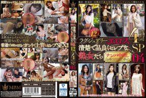 japan av hd ความงามและความใจง่ายของสาว 12 คน MBM-174