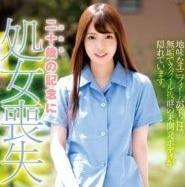 [ซับไทย] หนังโป๊ญี่ปุ่น เล่นเสียวครั้งแรกกับแฟนหนุ่ม ZEX-300