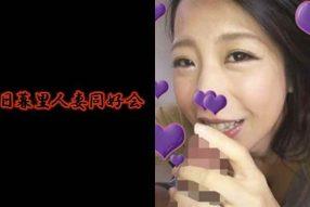 หนังโป๊av สาวสวยผู้ห่างจากดุ้นของผัวอย่างยาวนาน 356BMNP-061