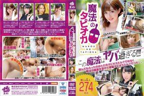 sexญี่ปุ่น สองหนุ่มวางยาปลุกเซ็กส์สาวสวย KFNE-041