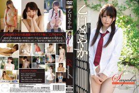 avjapan นางฟ้าขโมยหัวใจ ซายากะ โอโทชิโระ REBD-470