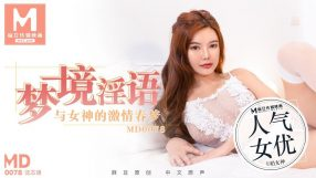 avchina หนุ่มนอนเงี่ยนอยู่ดีๆก็มีสาวมาให้เย็ด MD0078
