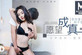 หนังavจีน 2020 คำว่าเพื่อนรักก็สามารถเปลี่ยนเป็นแฟนได้กับคู่นี้ MD0066
