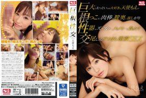 เย็ดกับแฟนสาวน้ำแตกคาหี SNIS-617 หนังav sexjapan