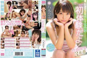 jav online สาวน้อยไร้เดียงสาโดนแฟนเปิดซิงครั้ง MIDE-724
