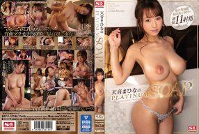 japanporn มีแฟนน่ารักให้เย็ดทุกวันมันดีอย่างงี้นี่เอง SSIS-020