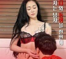 หนังอาร์เกาหลี Cheating Lady 2