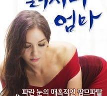 avเกาหลี แอบคบชู้มานาน Russian Mom