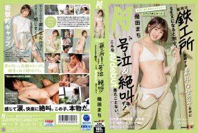 XXX japan สาวผมสั้นวัยใสอยากdebutเข้าวงการหนังเอวีญี่ปุ่น KMHRS-049