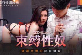 หนังเอวีจีน หนุ่มหล่อจับเพื่อนสาวมัดไว้แล้วเล่นเสียวอย่างซาดิสม์ MD-0169