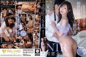 XXXญี่ปุ่น เมียเพื่อนชอบยั่วแอบเข้าบ้านตอนผัวไม่อยู่แล้วจัดเต็ม FSDSS-298