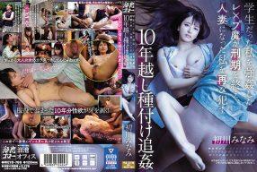 หนังโป๊av porn นักเรียนสาวสวยโดนไอ้หื่นจับตัวไปเปิดซิงที่ห้อง MEYD-706